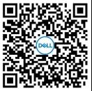 【新闻稿】戴尔和alienware全面更新高性能游戏笔记本电脑产品组合并公布新的电竞合作伙伴6613